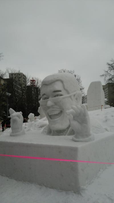 札幌雪まつりに行ってきました~昼間編