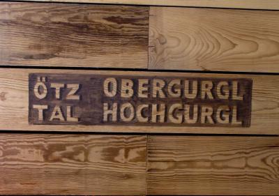 再びチロル州へ!Obergurgl-Hochgurgl・スキー