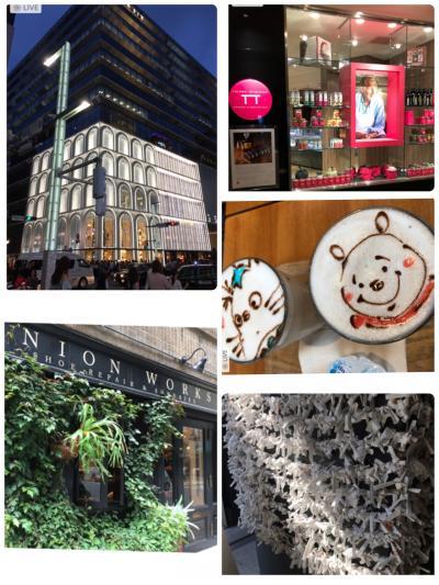 ラメールプラレールSAZAコーヒー♪インターコンチネンタルホテル東京神楽坂ぶらり新大久保コーヒープリンス1号