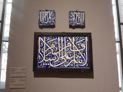 イスラーム芸術博物館が再オープン!