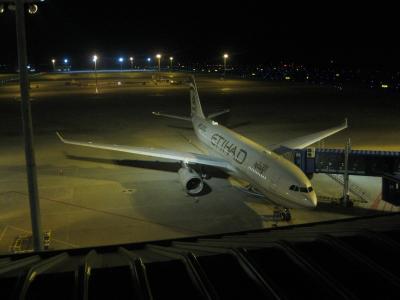 Flight EY889