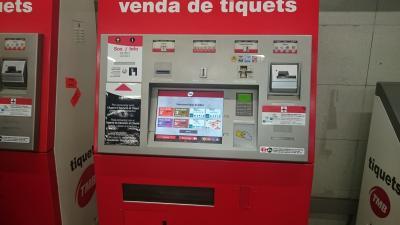 バルセロナの地下鉄券売機に親切な紳士