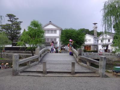 倉敷・美観地区・ぶらり散歩