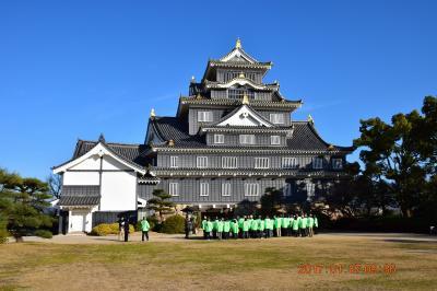 2017年新年早々のアート・歴史遺産旅行 ~2日目-1 直島から久しぶりの岡山城と後楽園へ~