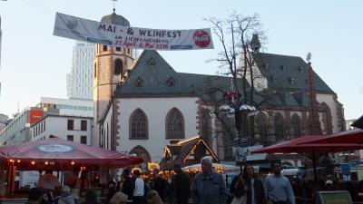 2016GW 初の中部~北ドイツ 【63】フランクフルト1日め夕刻 ワイン祭りに遭遇!