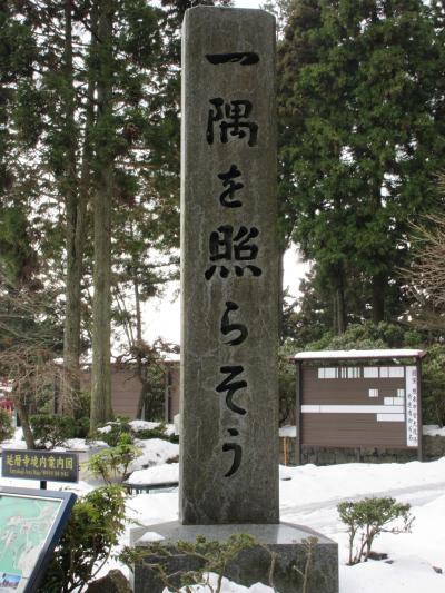京都旅行記 ①
