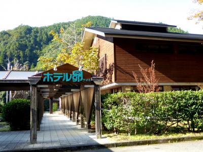 """家族旅行2016秋06十津川温泉の宿""""ホテル 昴"""""""