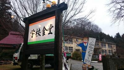 広島☆神石高原&府中で食を楽しむ!
