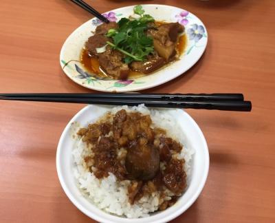 台北B級グルメ  食べ歩きの旅