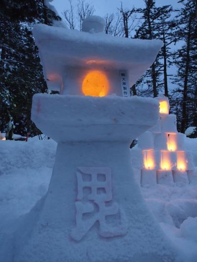 ☆上杉雪灯篭まつり☆