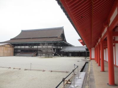 京都御所と仙洞御所を巡る旅