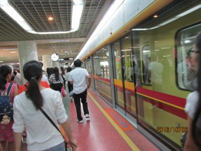 モラエスの故地を訪ねて(72)広州地下鉄に乗る。
