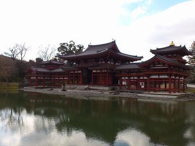 宇治 宇治平等院と宇治上神社など