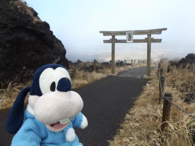 グーちゃん、伊豆大島へ行く!(三原山神社での願い事・・・。編)
