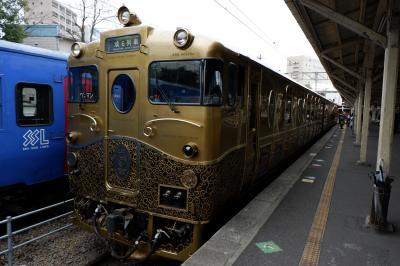 或る列車に乗って長崎から佐世保へ