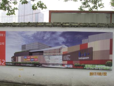 上海のララポート・金橋エリア出店計画