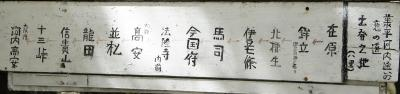 平安時代のプレイボーイ 「在原業平」河内通いの恋の道の基点となる在原神社など業平の足跡