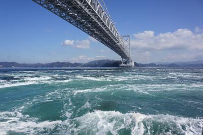 2017年初一人旅 日帰り徳島