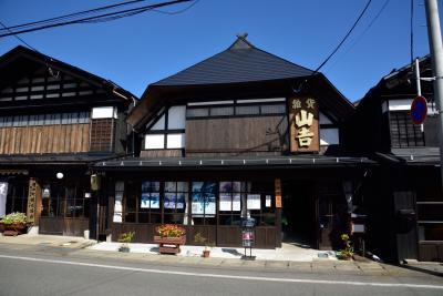 蔵のまち増田 日帰りバスツアー その2 蔵のまち増田歩いてきました。