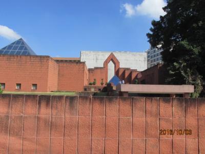 モラエスの故地を訪ねて(81)南越王墓の案内板。