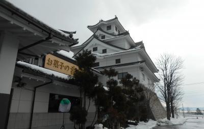 お菓子の壽城(ことぶきじょう)