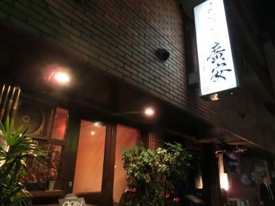 恵比寿で忘年会(2016年12月)