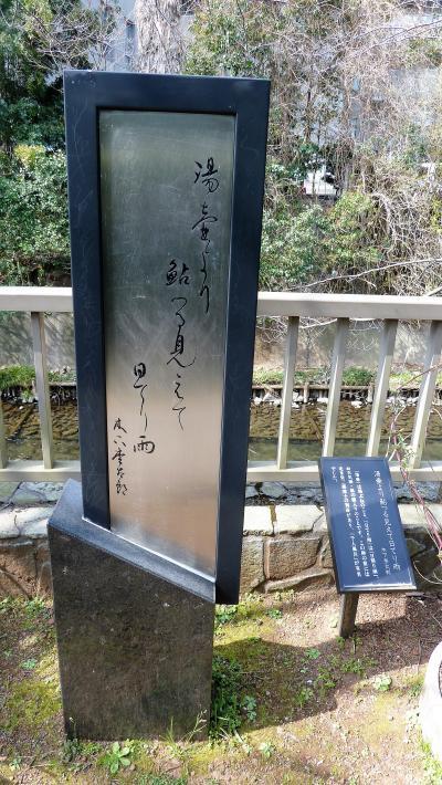 松川遊歩道の散策(いでゆ橋~通学橋)