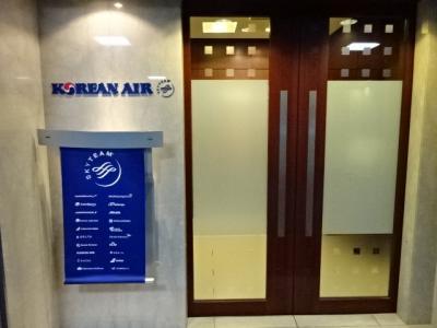 永年勤続旅行で行く釜山・慶州-1-大韓航空ラウンジ、釜山アベンツリーホテル