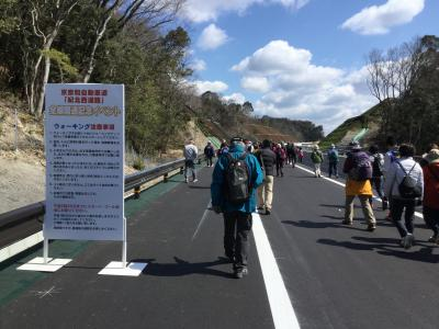 京奈和自動車道「紀北西道路」全線開通記念イベント 『ウォーキング大会』に行ってきた