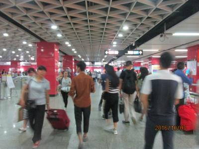モラエスの故地を訪ねて(85)地下鉄に乗って広州駅へ。