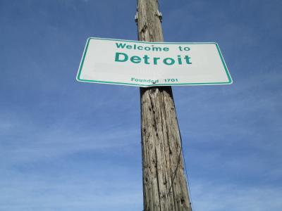 おすすめできない街、デトロイト