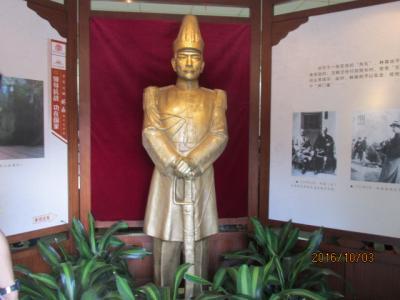 モラエスの故地を訪ねて(87)中山記念堂内の資料館。