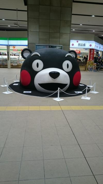 熊本さるく  初九州新幹線で一人旅