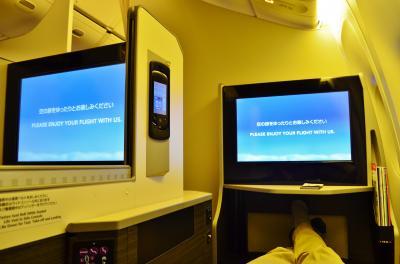 今年2度目のバンコク里帰り Part 1 - JAL 成田→伊丹