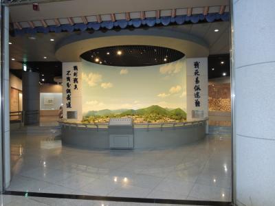 2泊3日で釜山・蔚山の倭城めぐり 3日目