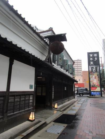 博多 百年蔵 石蔵酒造 博多駅からバスで7分