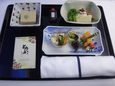 ANAビジネスクラスで行く北欧オスロ ② 羽田空港-ミュンヘン空港間の全日空ビジネスクラス(ボーイング787-9)の機内で飲んで食べてと大忙し(笑) 機内食は会席料理【とうふ屋うかい】の和食メニュー&【ピエール・エルメ・パリ】のスイーツ♪