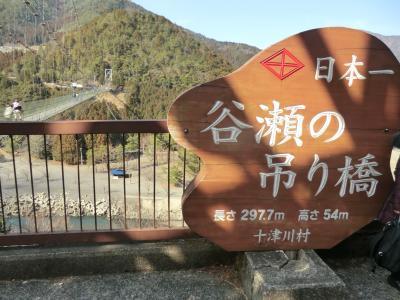 日本一長い路線バスで奈良から和歌山の新宮まで