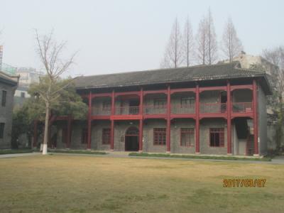 武漢の共産党第五次全国代表大会旧址