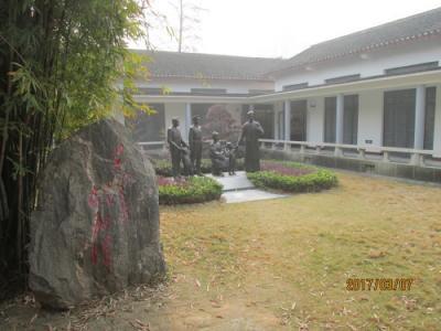 武漢の毛沢東旧居紀念館