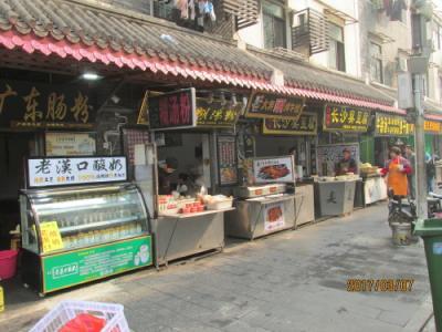 武漢の戸部巷風情街・午前