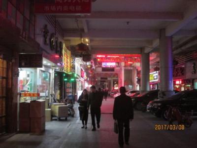 武漢武昌の陸羽茶都(お茶市場)