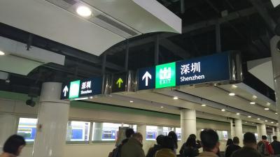 エバー航空で行く台湾・香港周遊旅 part.5