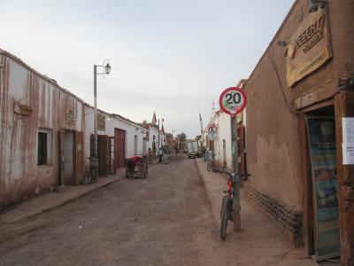 チリ 「行った所・見た所」 サン・ペドロ・デ・アタカマの街中散策とホテルに2連泊
