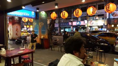 初めての台湾!①夜、熱炒で夕飯~サウナ泊
