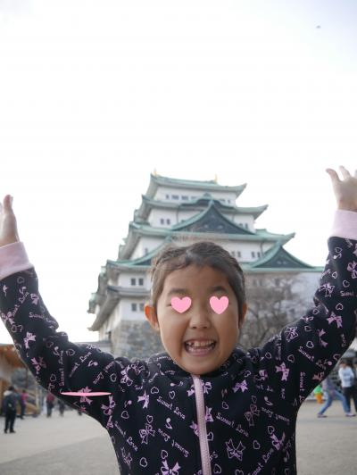 パパなし子連れ旅行 第2弾~城と名古屋メシ!~