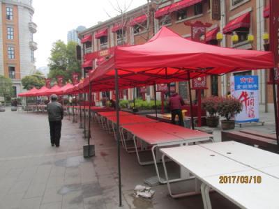 武漢の吉慶街・美食生活区