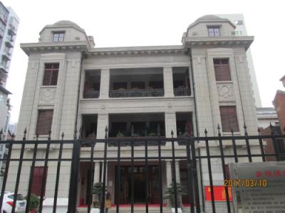 武漢の中共中央機関旧址・勝利街