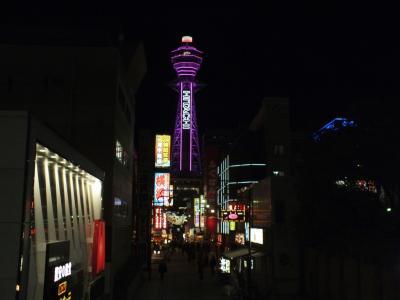 JR発足30年、大阪の電車乗り鉄の旅その1