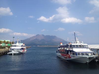 屋久島と種子島4日間(その一)